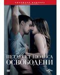 Петдесет нюанса освободени (DVD) - 1t