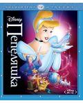 Пепеляшка: Диамантено издание (Blu-Ray) - 1t