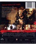 Петък 13-ти (Blu-Ray) - 3t