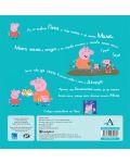 Peppa Pig: Моята мама - 2t