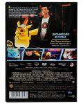 Покемон: Детектив Пикачу (DVD) - 2t