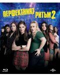 Перфектният ритъм 2 (Blu-Ray) - 1t
