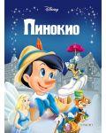 Пинокио (Приказна колекция) - 1t