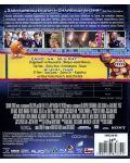 Пиксели (Blu-Ray) - 3t