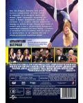 Перфектният ритъм 2 (DVD) - 3t