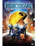 Пиксели (DVD) - 1t