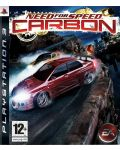 Need for Speed: Carbon (PS3) - 1t