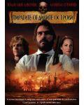 Пиратите от дивите острови (DVD) - 1t