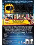 Пиксели (DVD) - 3t