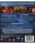 Питър Пан (Blu-Ray) - 2t