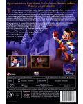 Пинокио (DVD) - 2t