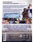 Пичове за пример (DVD) - 3t