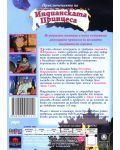 Приключенията на Индианската Принцеса (DVD) - 2t