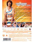 Полу-професионалисти (DVD) - 2t