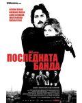 Последната банда (DVD) - 1t