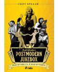 postmodern-jukebox-muzikata-izv-n-kutijata - 1t