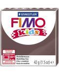 Полимерна глина Staedtler Fimo Kids - кафяв цвят - 1t