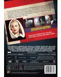Поверително от Ел Ей (DVD) - 2t