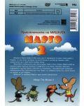 Приключенията на мишката Марго 2 (DVD) - 2t