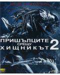 Пришълците срещу Хищникът 2 (Blu-Ray) - 1t