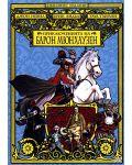 Приключенията на барон Мюнхаузен (DVD) - 1t
