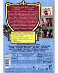 Приключенията на барон Мюнхаузен (DVD) - 2t