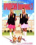 Професия блондинка 3 (DVD) - 1t