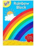 Блокче с цветни хартии Galt – Дъга - 1t