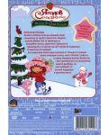 Ягодов сладкиш: Весела Ягодова Коледа (DVD) - 2t