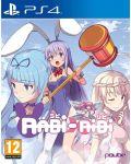 Rabi-Ribi (PS4) - 1t