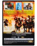 Рамбо 3 (DVD) - 2t