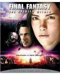 Реална фантазия (Blu-Ray) - 1t