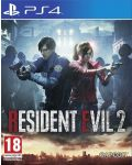 Resident Evil 2 Remake (PS4) - 1t