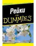 Рейки For Dummies - 1t