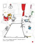 Рисувай и играй с котарака Помпон + 70 стикера - 2t