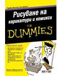 Рисуване на карикатури и комикси For Dummies - 1t