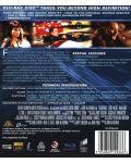 Ролербол (Blu-Ray) - 2t