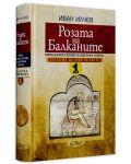 Розата на Балканите – том 1: България до края на XIX век - 3t