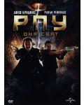 РПУ Оня свят (DVD) - 1t