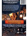 Руините (DVD) - 3t