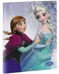 Папка с ластик Frozen, A4 - Ice Skating - 1t