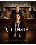 Съдията (Blu-Ray) - 1t