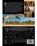 Сърцето на дракона 3: Проклятието на магьосника (DVD) - 3t