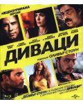 Диваци (Blu-Ray) - 1t