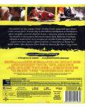 Диваци (Blu-Ray) - 2t