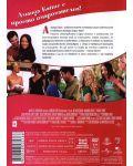 Сидни Уайт (DVD) - 3t