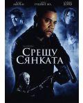Срещу Сянката (DVD) - 1t
