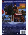 Как да си дресираш дракон 2 (DVD) - 3t