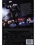 Робокоп (DVD) - 3t