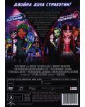 Monster High: Двойни страхотии - Страховито състезание и Защо се влюбват чудовищата? (DVD) - 3t